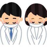 患者様へお願い(新型コロナウイルス感染症への対策)R3.3月更新